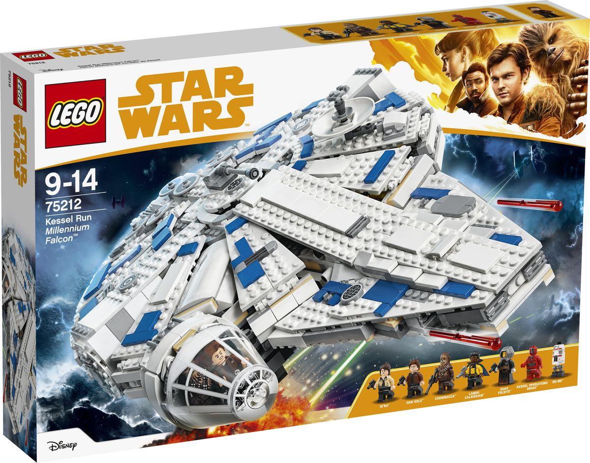 LEGO Star Wars 75212 Сокол Тысячелетия на Дуге Кесселя Конструктор