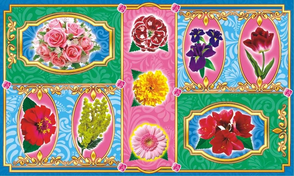 ЛиС Наклейки Цветы НГ-1535 лис наклейки джипы нг 1543