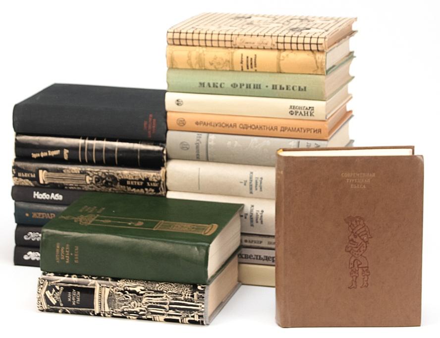 Зарубежная драматургия (комплект из 21 книг)