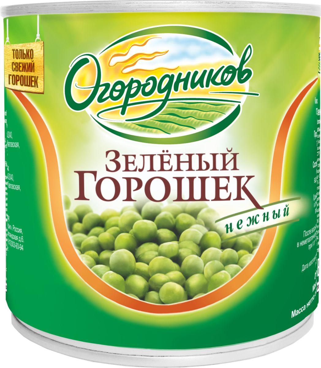 Огородников Зеленый горошек, 400 г дядя ваня горошек зеленый консервированный 400 г