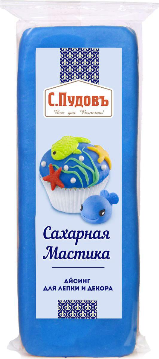Пудовъ мастика сахарная синяя, 100 г пудовъ сахарная глазурь голубая 100 г