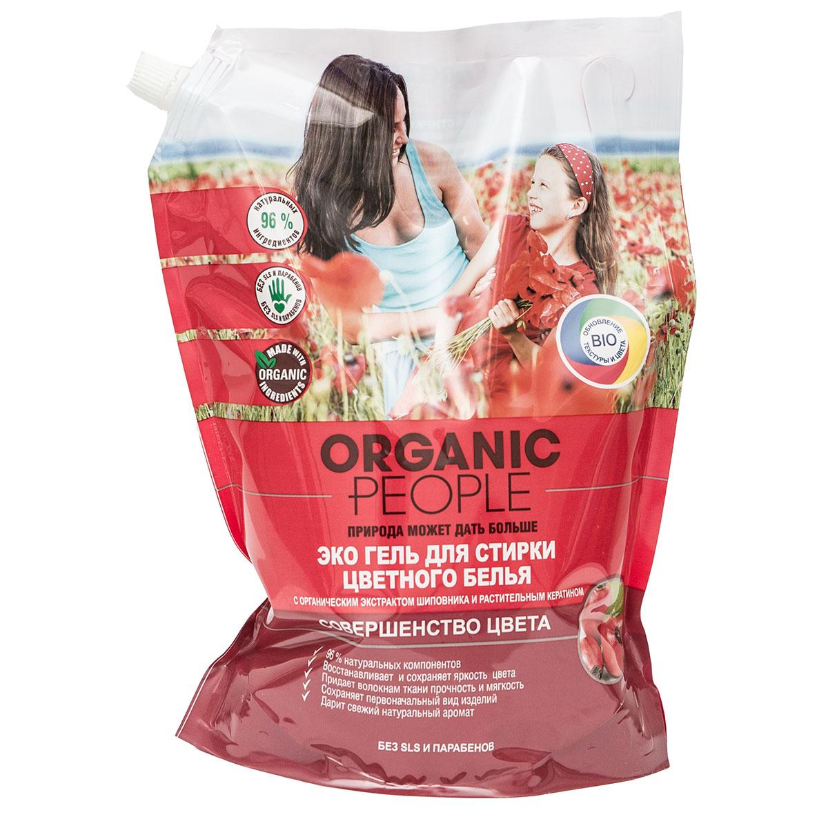 """Эко гель для стирки цветного белья """"Organic People"""", 2 л"""