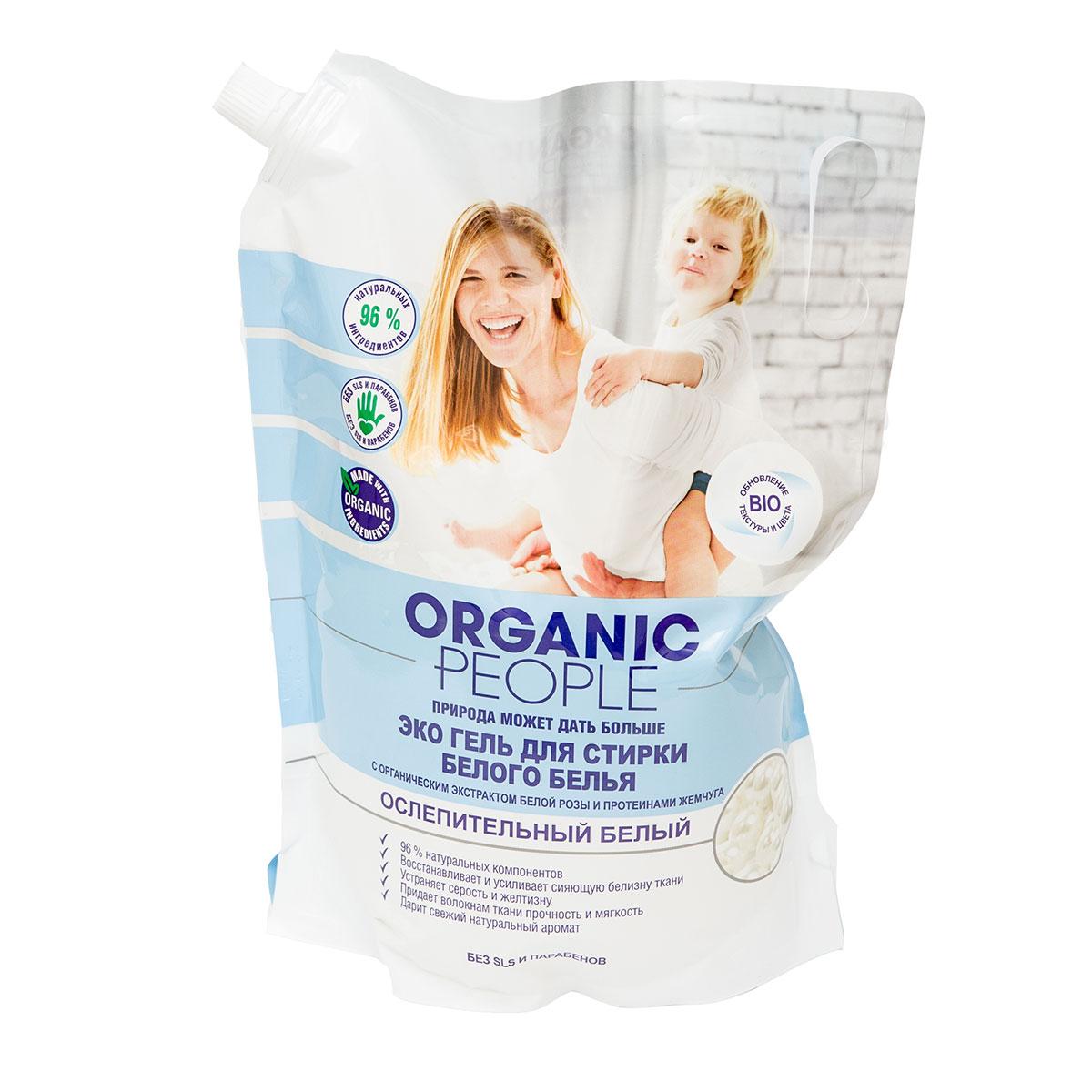 Эко гель для стирки белого белья Organic People, 2 л гель для стирки белого белья эко ослепительно белый organic people 2 л