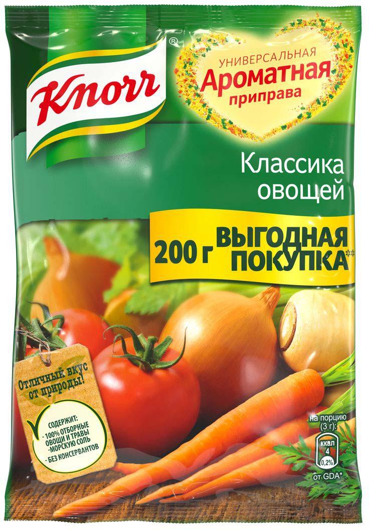 """Knorr Универсальная ароматная приправа """"Классика овощей"""", 200 г"""