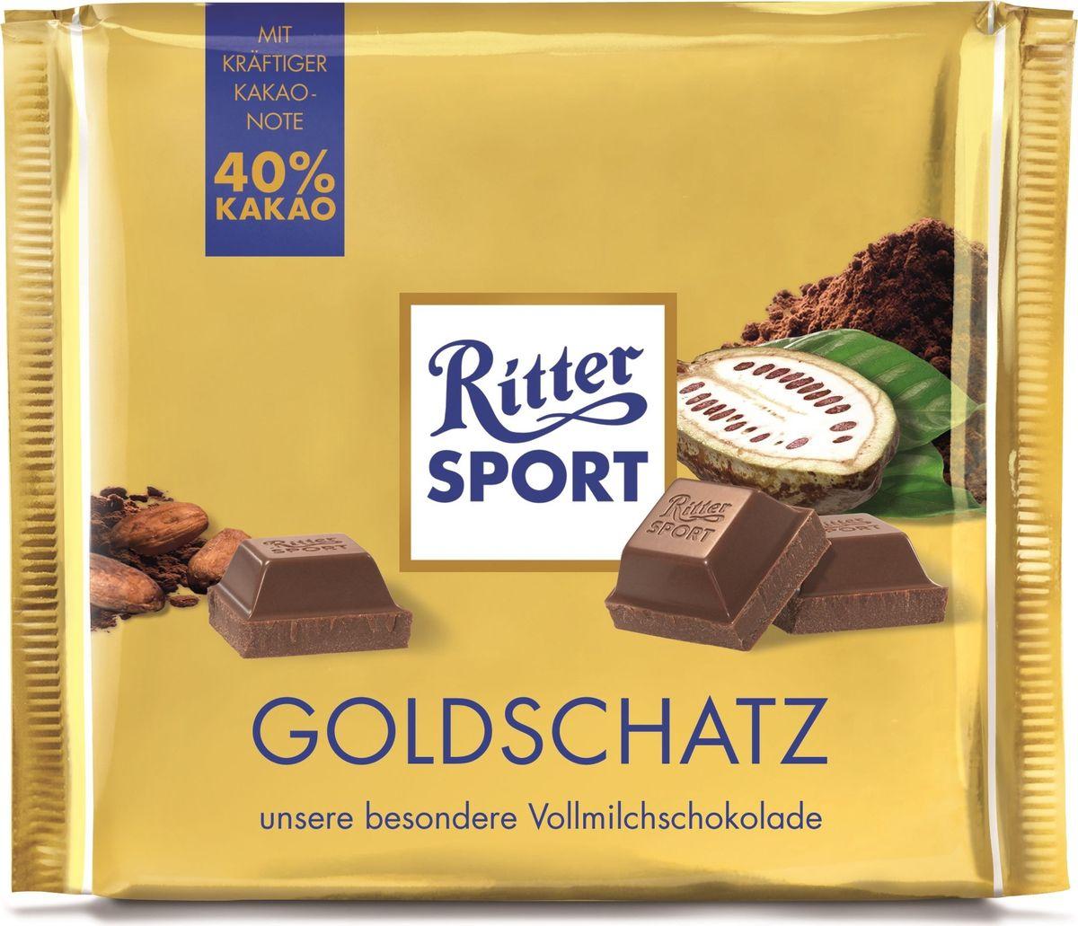 Ritter Sport Goldschatz, 250 г стоимость