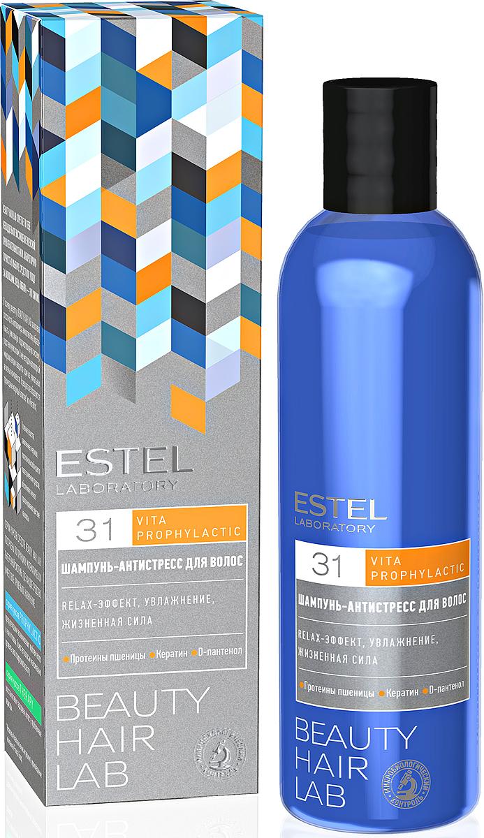 Шампунь-антистресс для волос ESTEL BEAUTY HAIR LAB 250 мл BHL/18 шампунь антистресс для волос estel beauty hair lab 250 мл