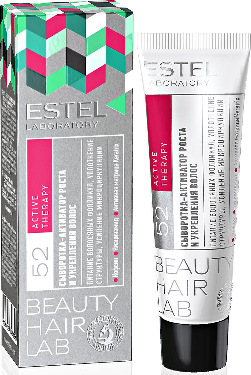 Сыворотка - активатор роста и укрепления волос ESTEL BEAUTY HAIR LAB 30 мл BHL/2 спрей push up для волос estel beauty hair lab 100 мл bhl 15
