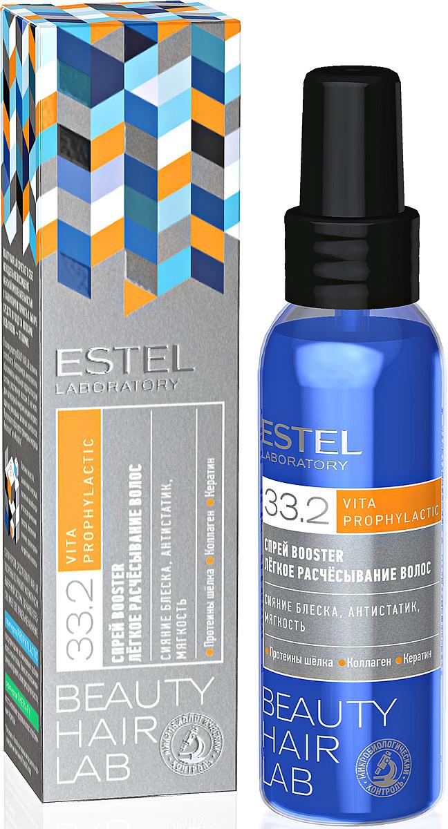Спрей Booster легкое расчесывание волос ESTEL BEAUTY HAIR LAB 100 мл BHL/22 спрей push up для волос estel beauty hair lab 100 мл bhl 15