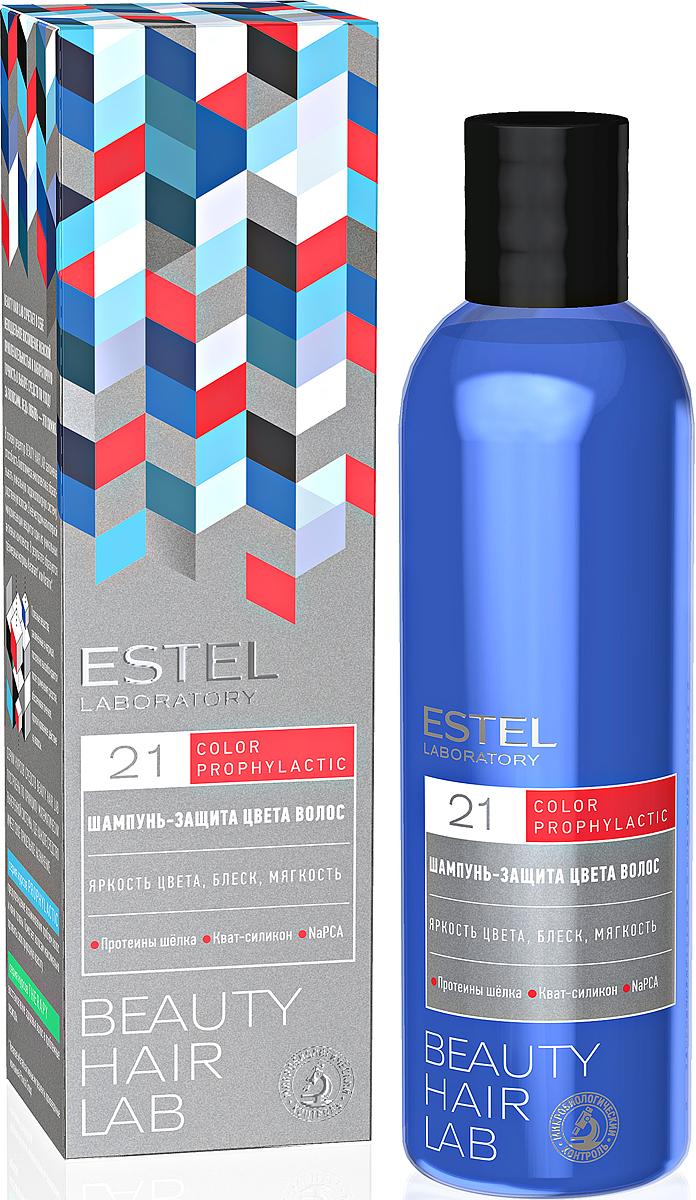 Шампунь-защита цвета волос ESTEL BEAUTY HAIR LAB 250 мл BHL/4 спрей push up для волос estel beauty hair lab 100 мл bhl 15