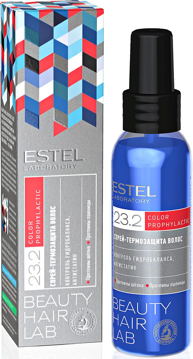 Спрей-термозащита волос ESTEL BEAUTY HAIR LAB 100 мл BHL/8BHL-8Защищает волосы от повреждений при горячей укладке и придает им блеск. Благодаря глубокому проникновению протеинов шелка и пшеницы, уплотняет волос изнутри , не перегружая их. Контролирует потерю влаги. Облегчает расчесывание, снимает статику.
