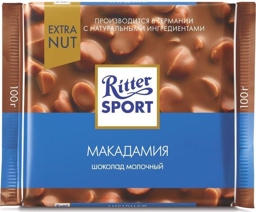 Ritter Sport Макадамия шоколад молочный с обжаренным орехом макадамии, 100 г шоколад молочный ritter sport ром орех изюм 100 г
