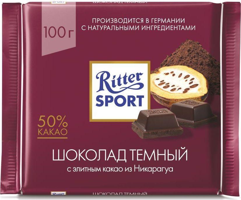 Ritter Sport Темный шоколад темный, 100 г династия лимончелло темный шоколад 100 г
