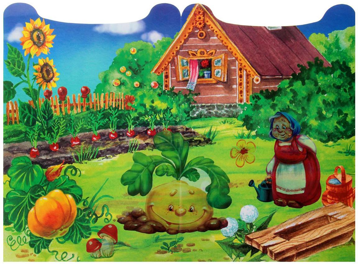 Домик в огороде картинки