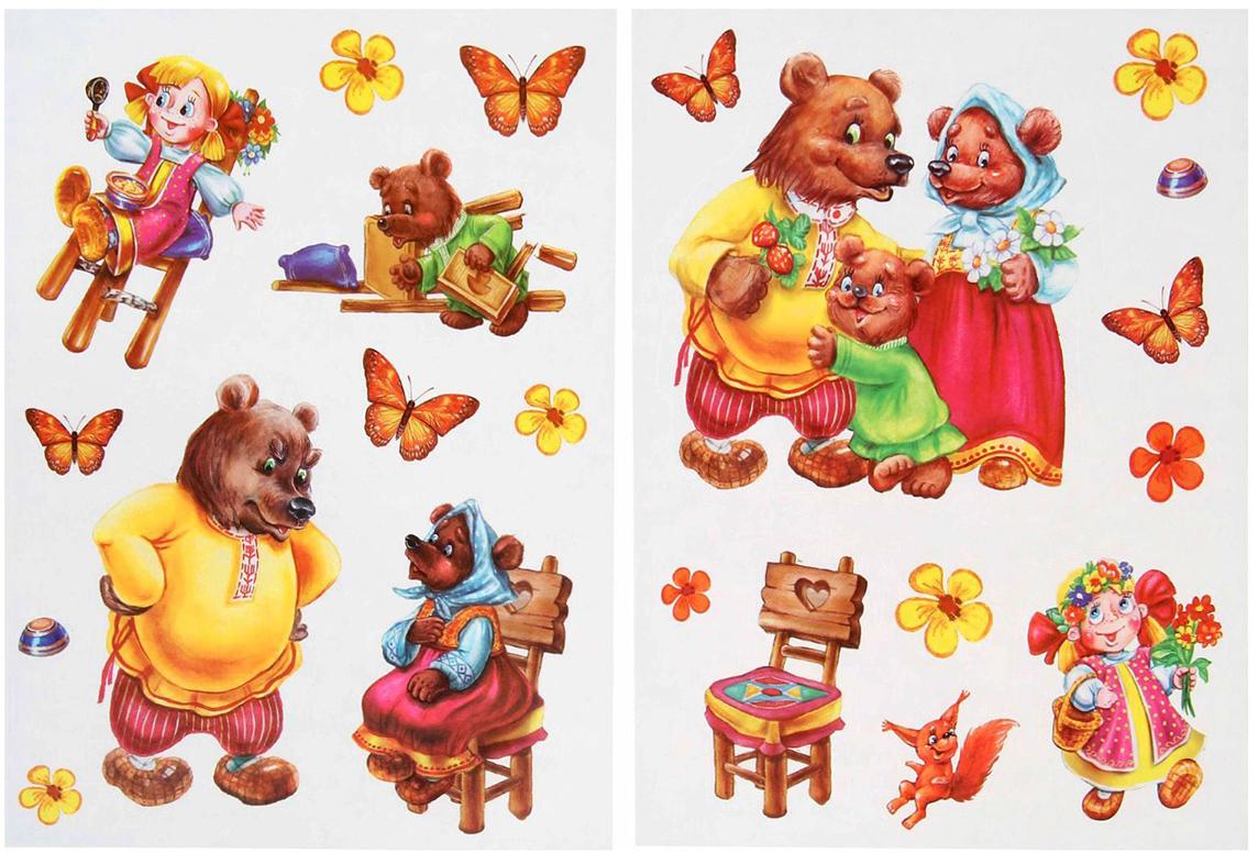 конфеты разрезные картинки к сказке три медведя позволит получить снимке