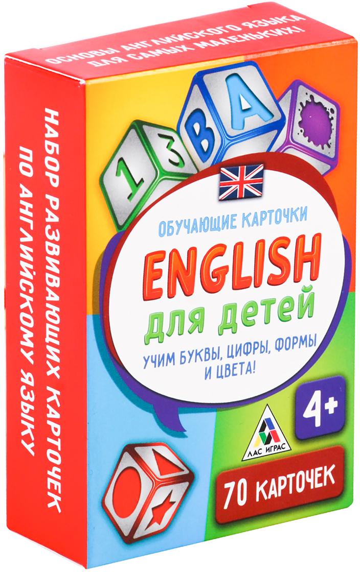 Лас Играс Обучаюшие карточки English для детей