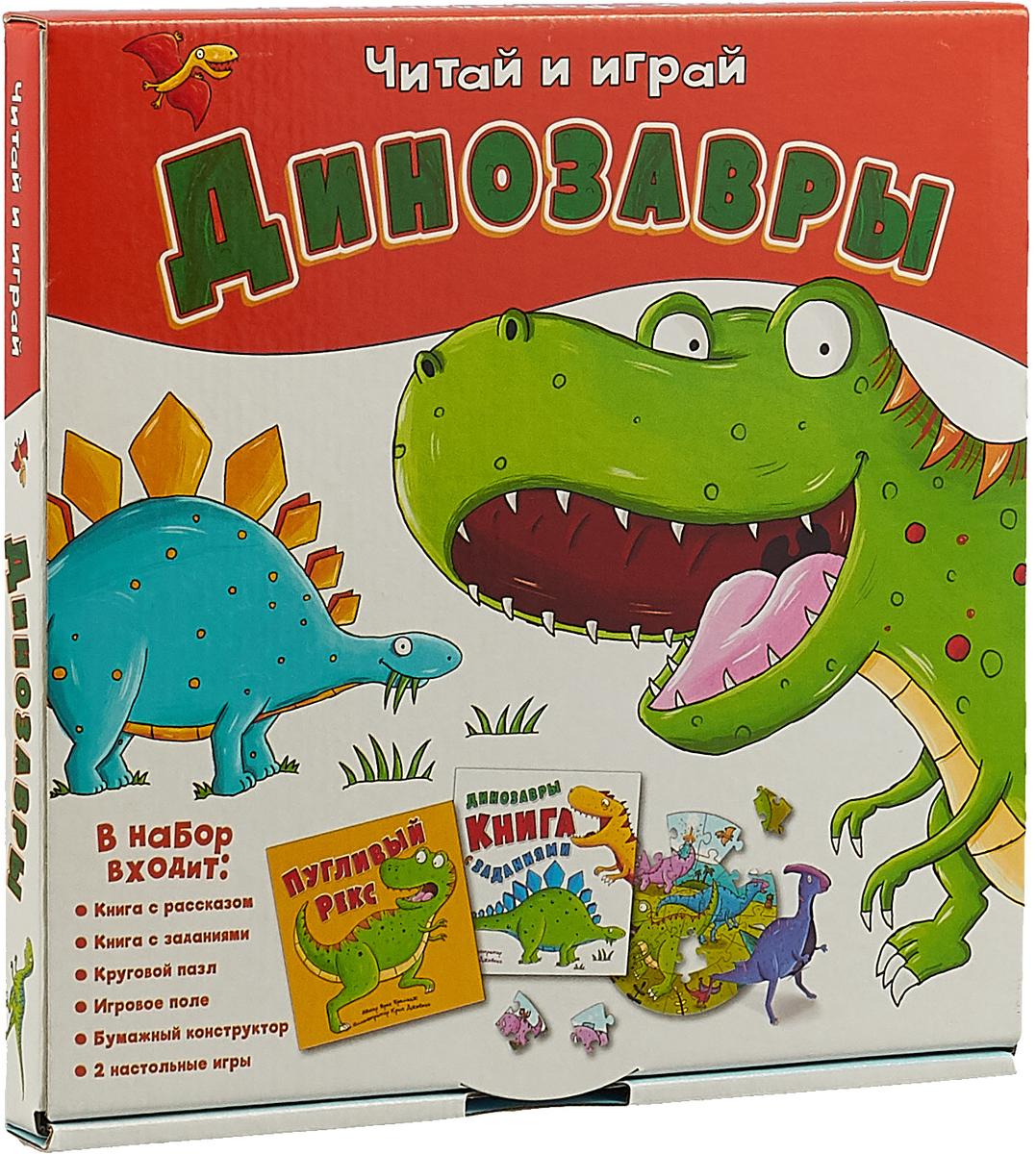 Динозавры. 6 в 1. Набор игровой настольные игры для 3 лет