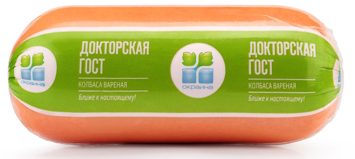 Окраина Колбаса Докторская в белковой оболочке, 500 г велком молочная колбаса в белковой оболочке 440 г