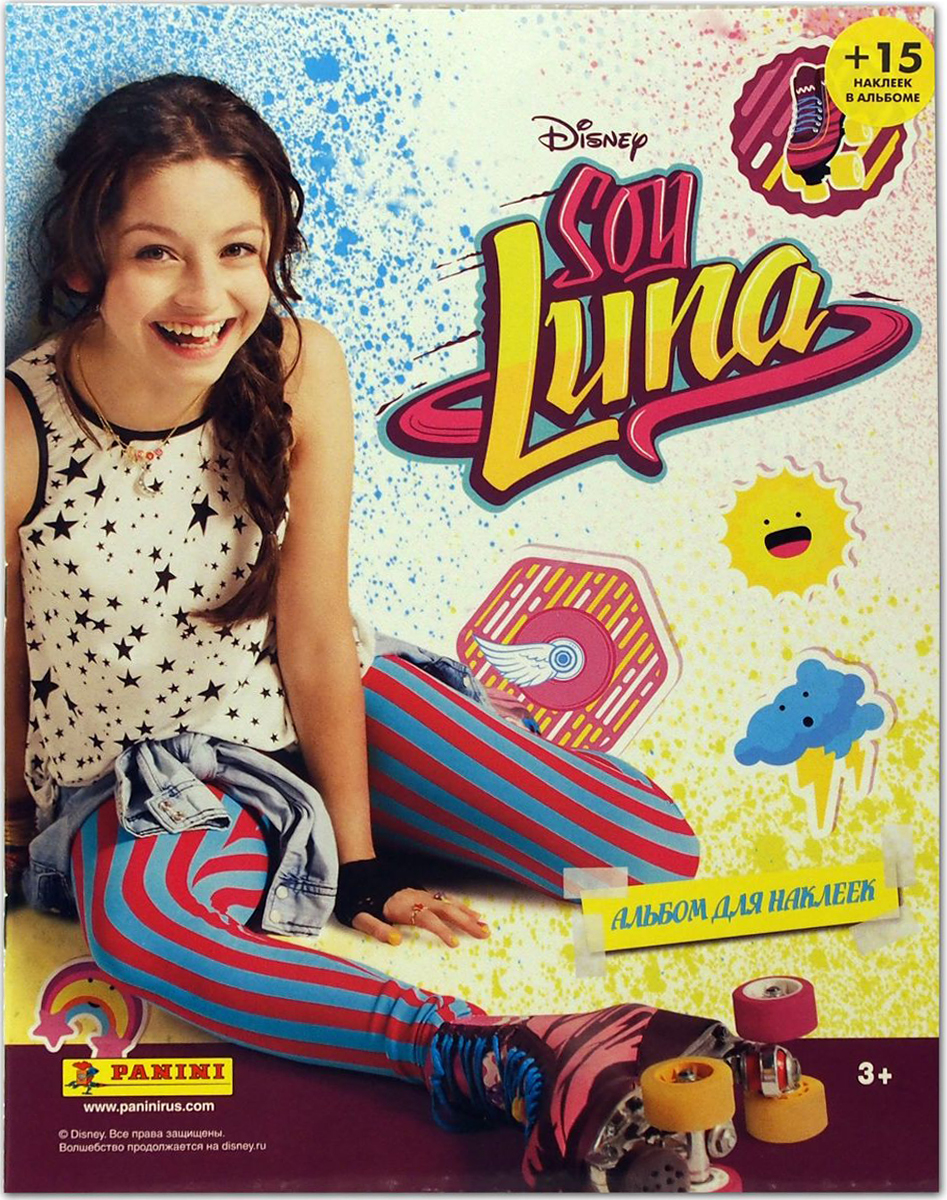 Альбом для наклеек Panini Soy Luna Disney / Я Луна (Disney), 15 наклеек в комплекте soy luna live toulouse