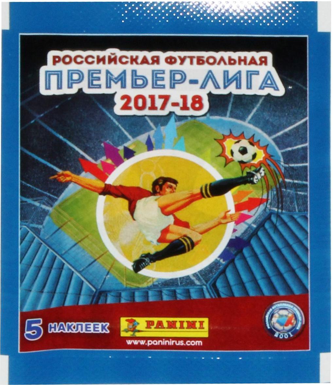 Набор наклеек Panini Футбол РФПЛ 2017-18, 5 шт календарь 8 тура рфпл