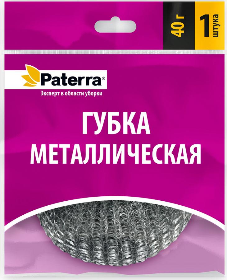Губка металлическая Paterra, 13 x 2,5 15,5 см. 406-148