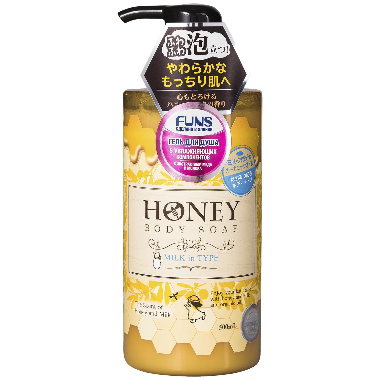 цены на Funs Honey Milk Гель для душа увлажняющий с экстрактом меда и молока, 500 мл  в интернет-магазинах
