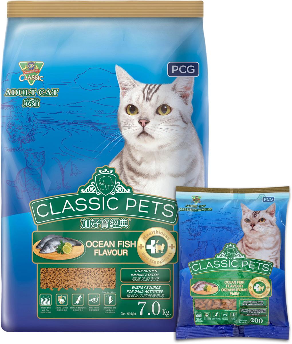"""Корм сухой для кошек PCG """"Классик"""", океаническая рыба, 200 г, 35 шт"""