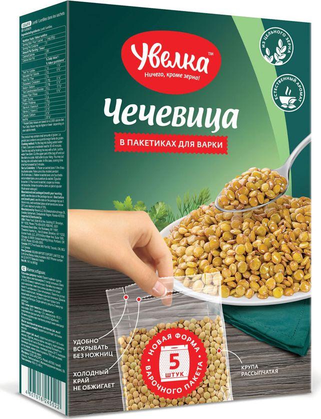 Увелка крупа чечевица в пакетах для варки, 5 шт по 80 г увелка рис круглозерный в пакетах для варки 5 шт 80 г