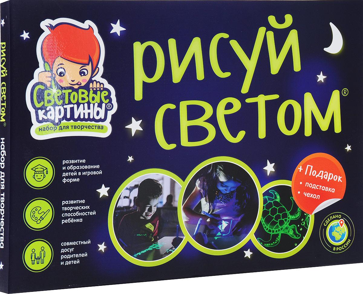 Детский набор для рисования в темноте - Рисуй светом в Каменске-Уральском