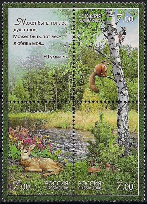 2008. Лес и его обитатели. № 1266-1268сц. Сцепка все цены