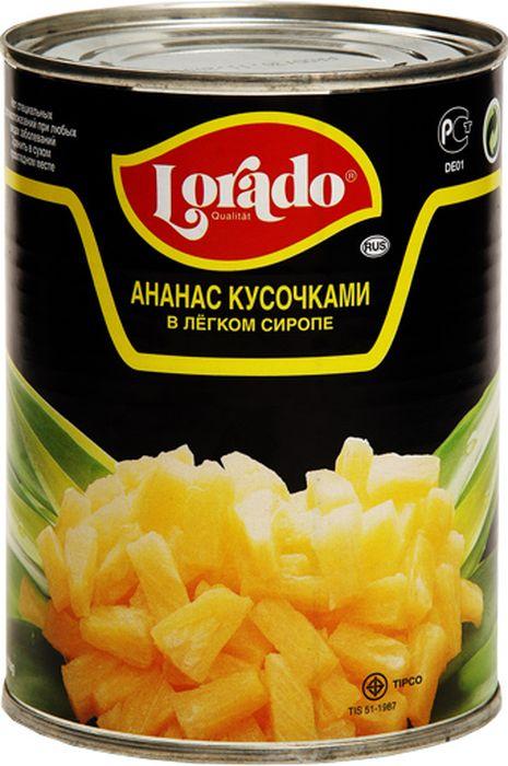 Lorado Ананас кусочки в легком сиропе, 580 мл lorado томаты маринованные 720 мл