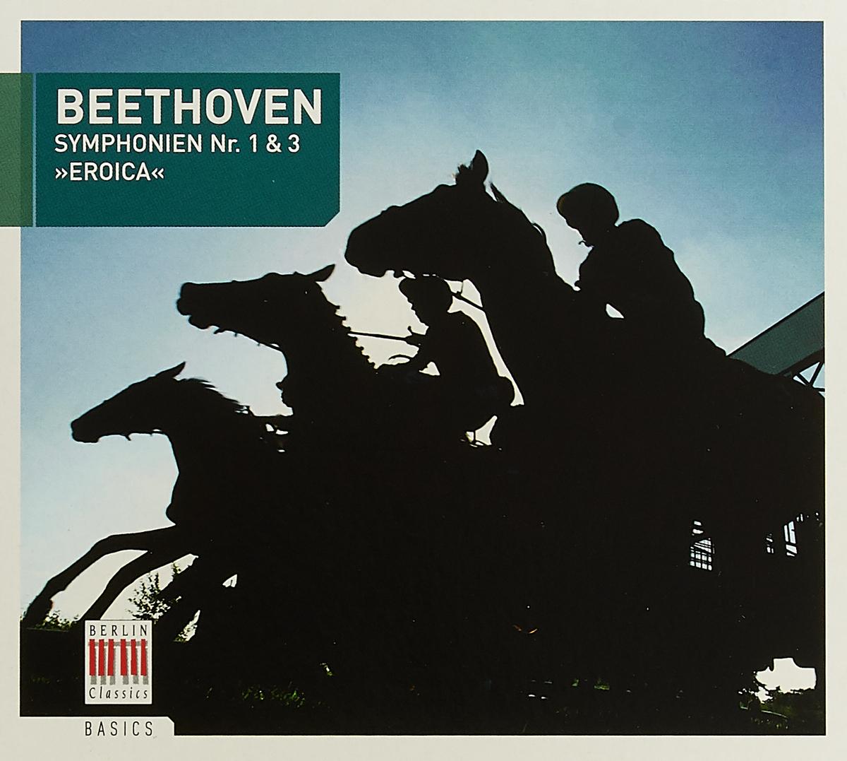 Людвиг Ван Бетховен L.V. Beethoven. Sinfonien 1 & 3 видео фильм бетховен 3