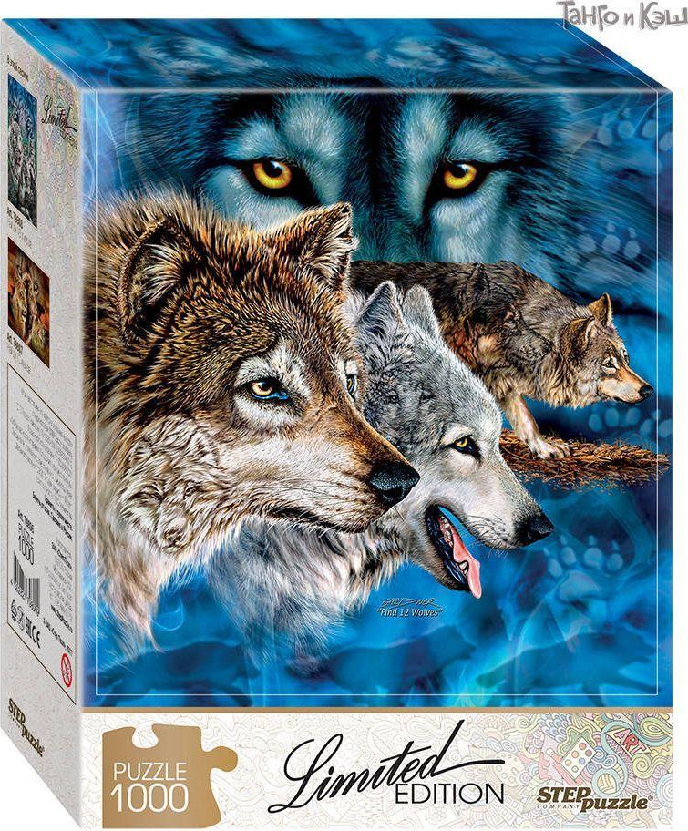Step Puzzle Пазл Найди 12 волков79806Загадочная картина калифорнийского художника Стивена Гарднера развивает внимание и фантазию. Соберите пазл и постарайтесь найти всех хищников! Пазл необычен тем, что все детали в нём уникальны по форме. Для каждой - строго своё место на общей картине. Проверьте сами! Пазл понравится как любителям животных, так и истинным пазломанам. Синий фон, окрас шерсти, отпечатки лап - найти нужные детали будет непросто...Пазл Step Puzzle Найди 12 волков - это уникальная форма деталей, яркое, четкое изображение, точность подгонки деталей, пазл изготовлен из высококачественных нетоксичных материалов, имеет стильную упаковку.