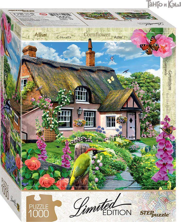 Step Puzzle Пазл Розовый коттедж79805Красивый дом в окружении уютного сада. Ярко светит солнце, поют птицы, вкусно пахнут цветы. Наверное, тут живёт добрая волшебница из сказки? Пазл необычен тем, что все детали в нём уникальны по форме. Для каждой - строго своё место на общей картине. Проверьте сами! Пазл подойдет для ценителей простой красоты и для настоящих мечтателей. Хотите ступить на порог этого розового домика? Просто соберите пазл! Пазл Step Puzzle Розовый коттедж - это уникальная форма деталей, яркое, четкое изображение, точность подгонки деталей, пазл изготовлен из высококачественных нетоксичных материалов, имеет стильную упаковку. Рекомендуем!