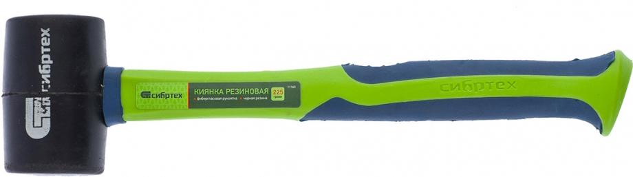 """Киянка резиновая """"Сибртех"""", с фибергласовой рукояткой, цвет: черный, зеленый, 225 г"""