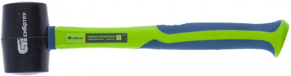 """Киянка резиновая """"Сибртех"""", с фибергласовой рукояткой, цвет: черный, зеленый, 450 г"""