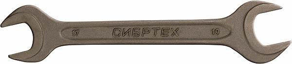 Ключ рожковый Сибртех, фосфатированный, ГОСТ 2839, 22 х 24 мм ключ рожковый 19 х 22 мм crv фосфатированный гост 2839 сибртех