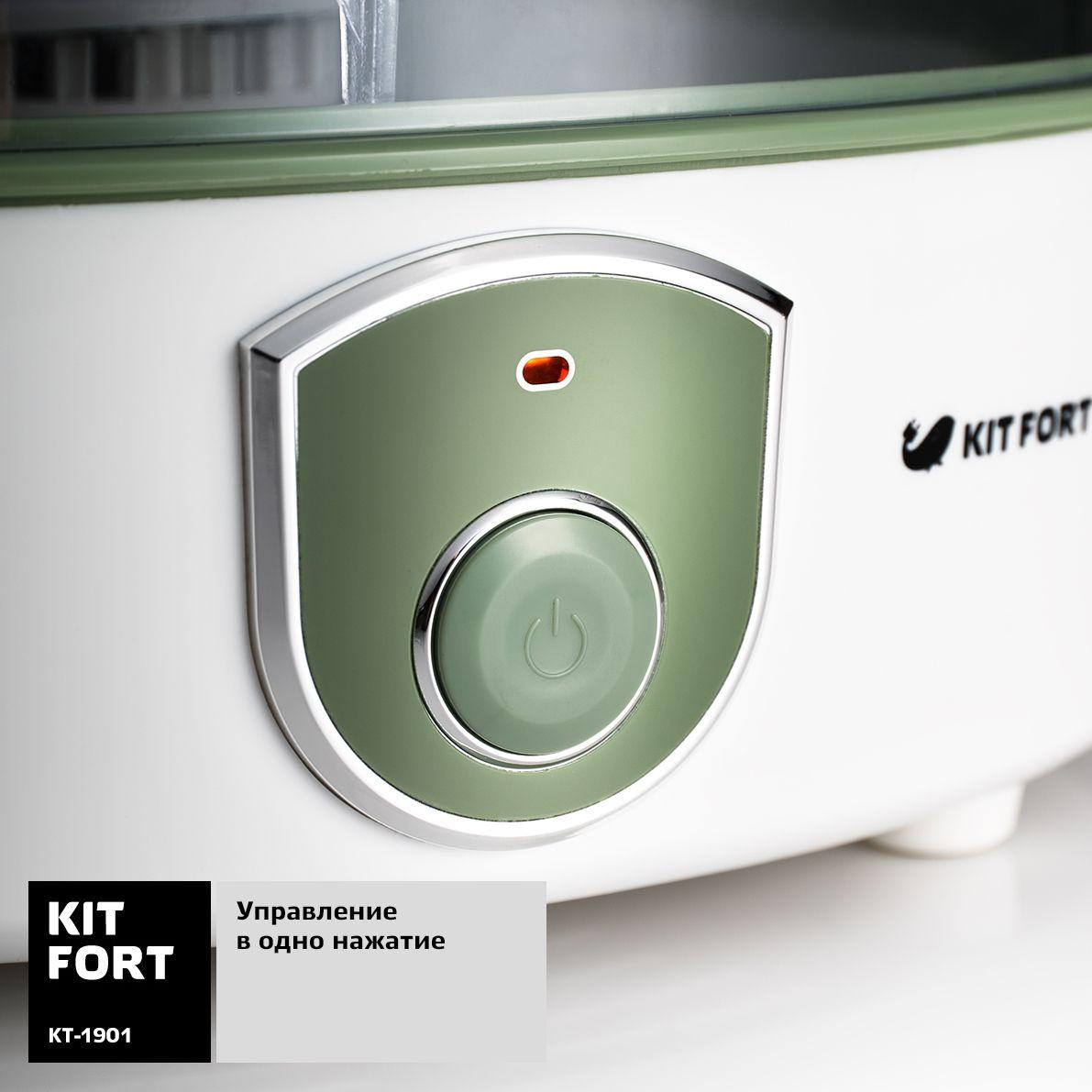 Дегидратор Kitfort КТ-1901, White Kitfort