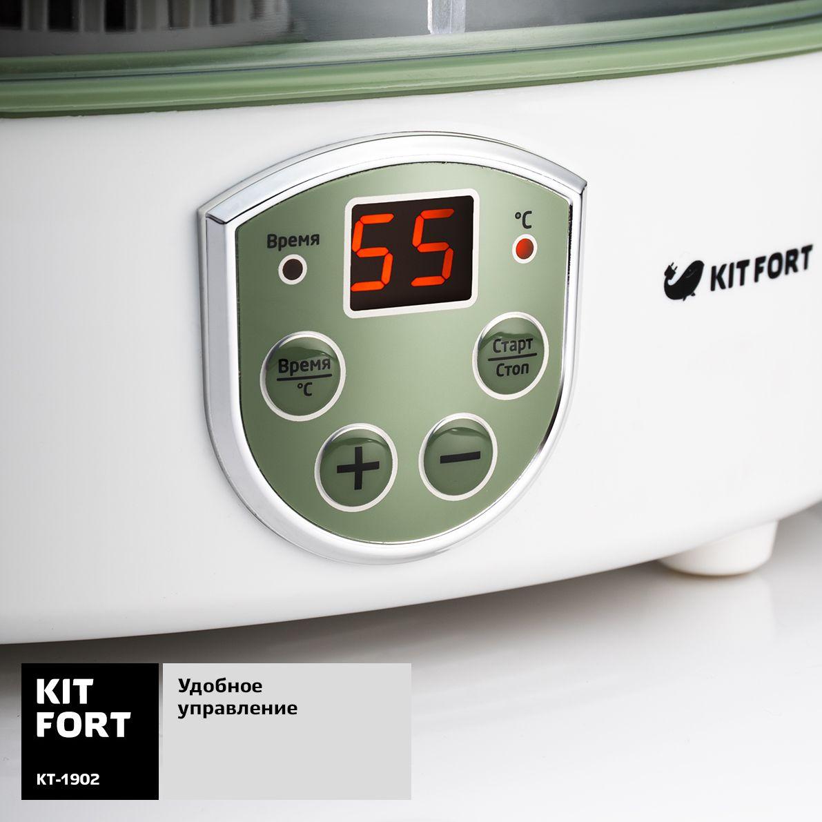 Дегидратор Kitfort КТ-1902, White Kitfort