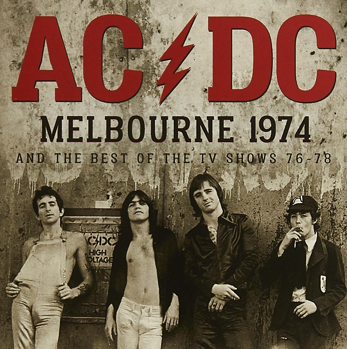 AC/DC AC/DC. Melbourne 1974 train melbourne
