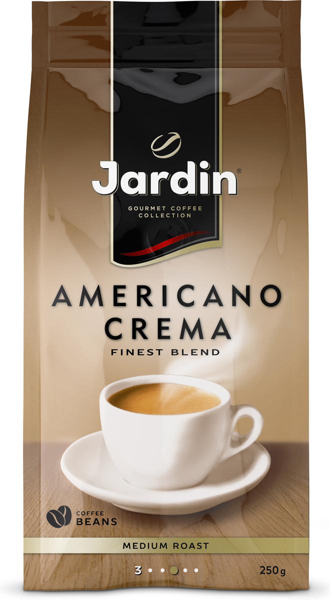 Jardin Americano Crema кофе в зернах, 250 г jardin crema кофе в зернах 1 кг промышленная упаковка