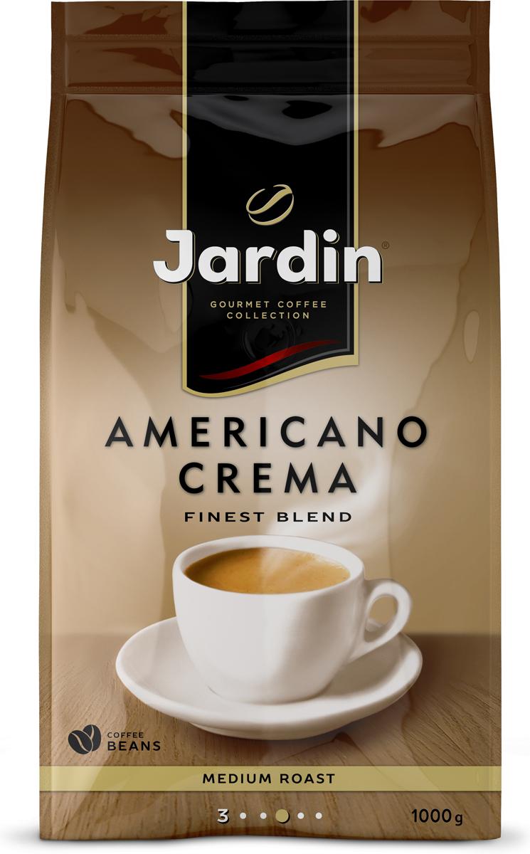 Jardin Americano Crema кофе в зернах, 1 кг jardin crema кофе в зернах 1 кг промышленная упаковка