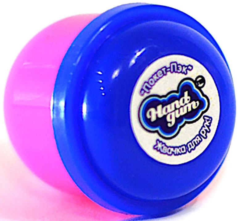 HandGum Жвачка для рук цвет розовый