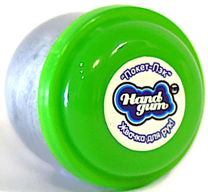 HandGum Жвачка для рук цвет серебряный