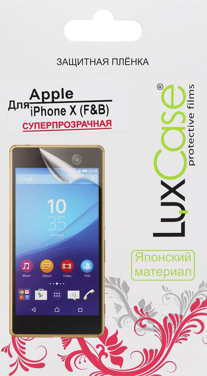 купить LuxCase защитная пленка для Apple iPhone X (Front&Back), суперпрозрачная онлайн