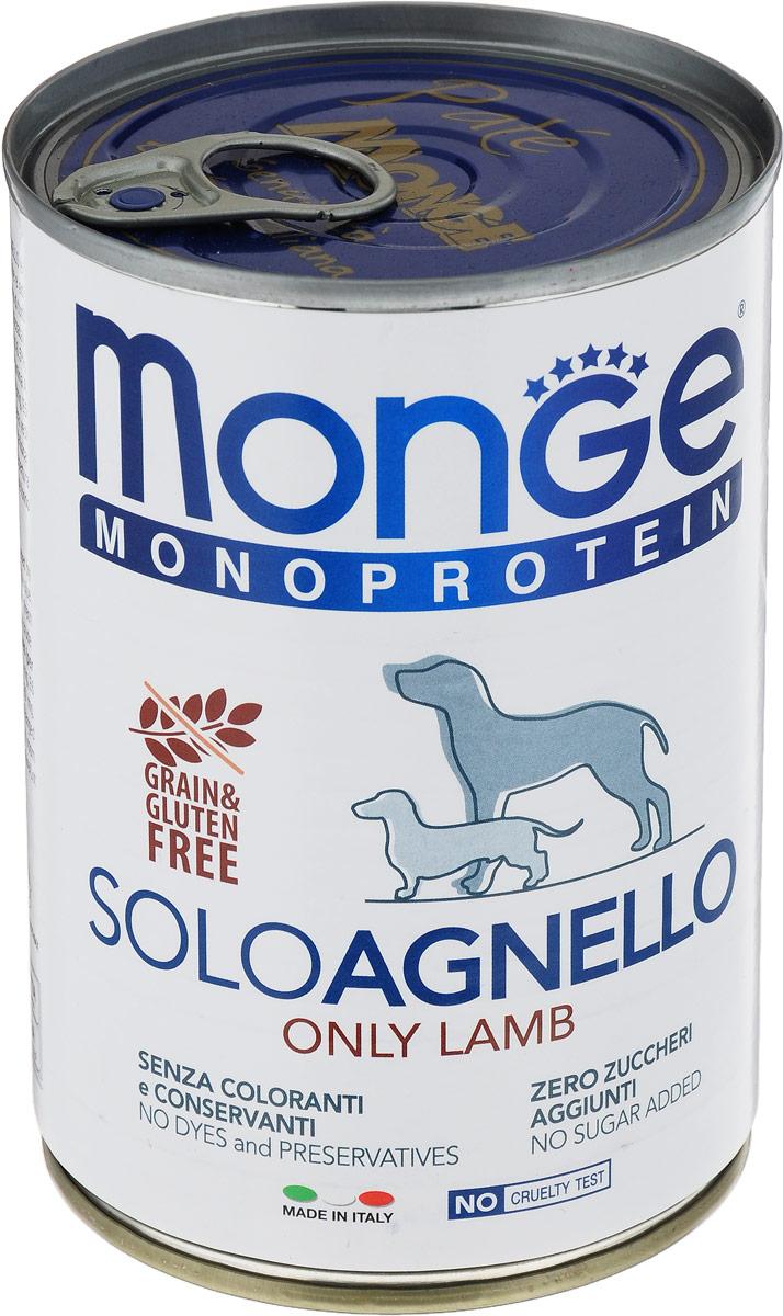 Консервы для собак Monge Monoproteico Solo, паштет из ягненка, 400 г консервы для собак monge fresh с ягненком 100 г
