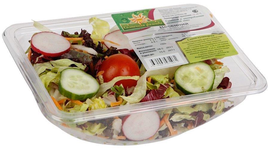 Солнечная Фазенда Салат из овощей