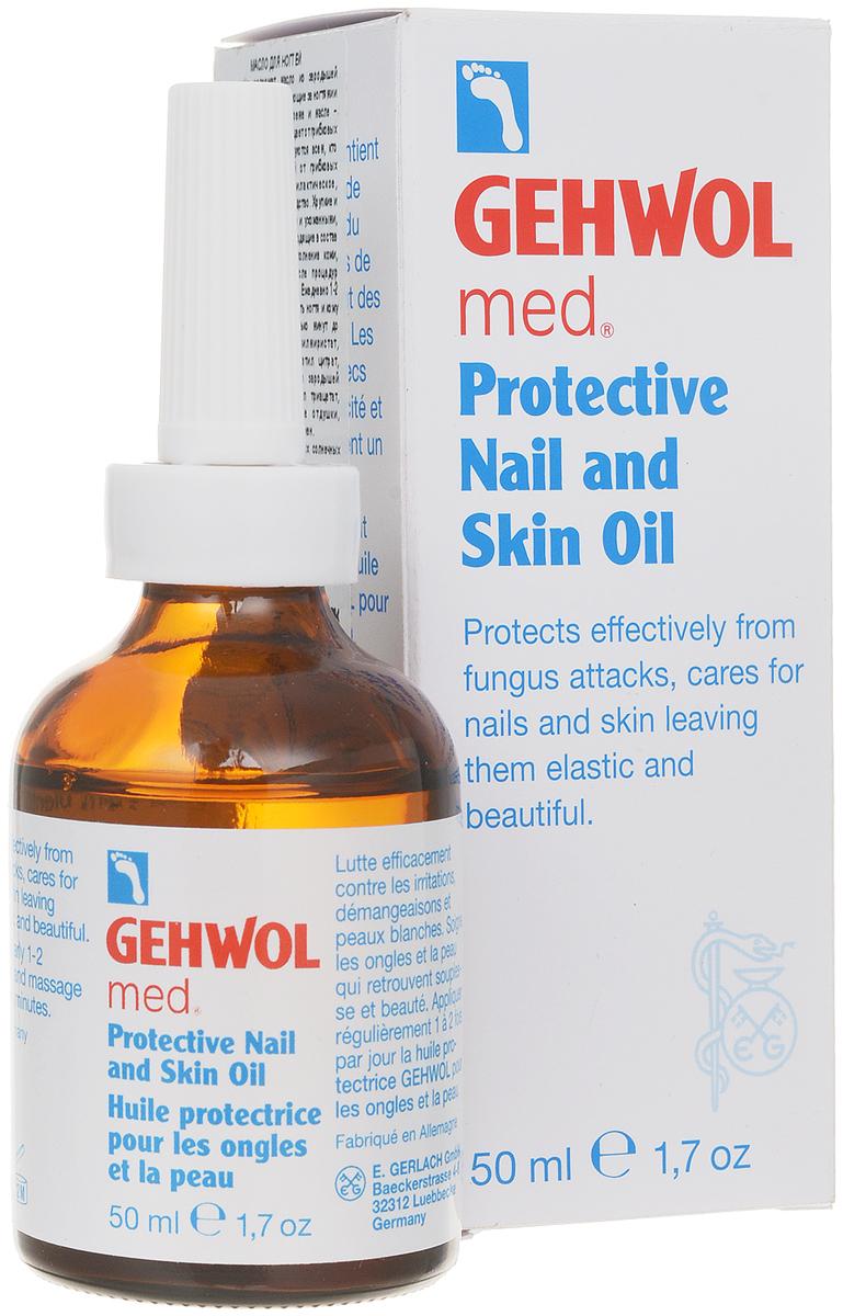 Gehwol Med Protective Nail and Skin Oil - Масло для защиты ногтей и кожи 50 мл gehwol med protective nail and skin oil масло для защиты ногтей и кожи 15 мл