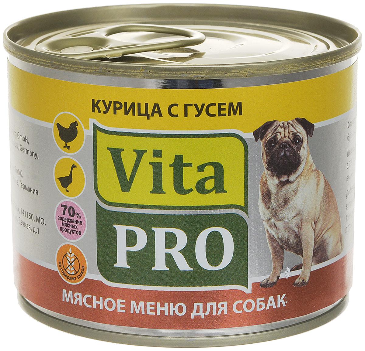 Консервы Vita ProМясное меню для собак, курица и гусь, 200 г консервы для кошек vita pro мясное меню с индейкой и уткой 100 г 90102