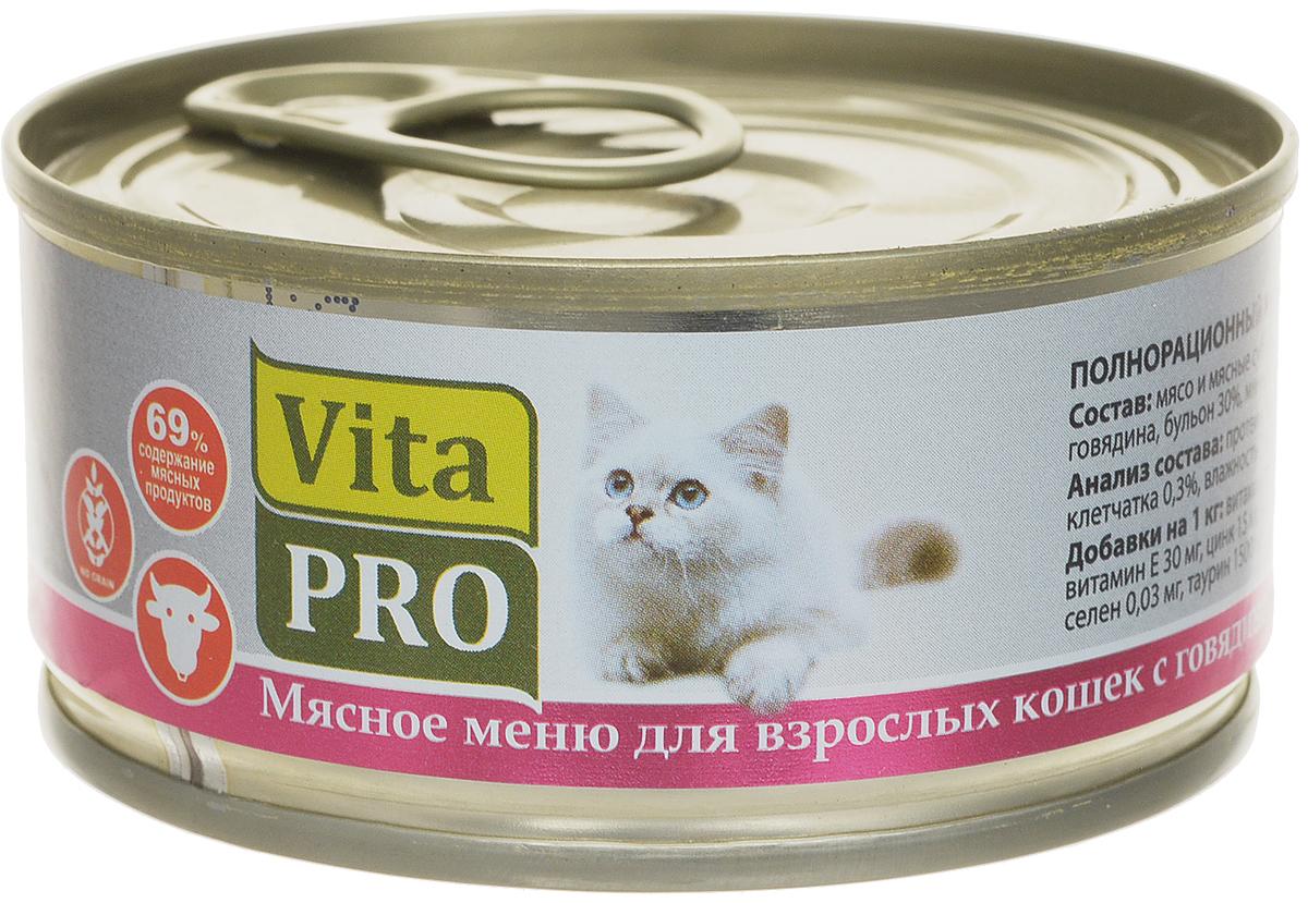 """Консервы для кошек Vita Pro """"Мясное меню"""", с говядиной, 100 г. 90100"""