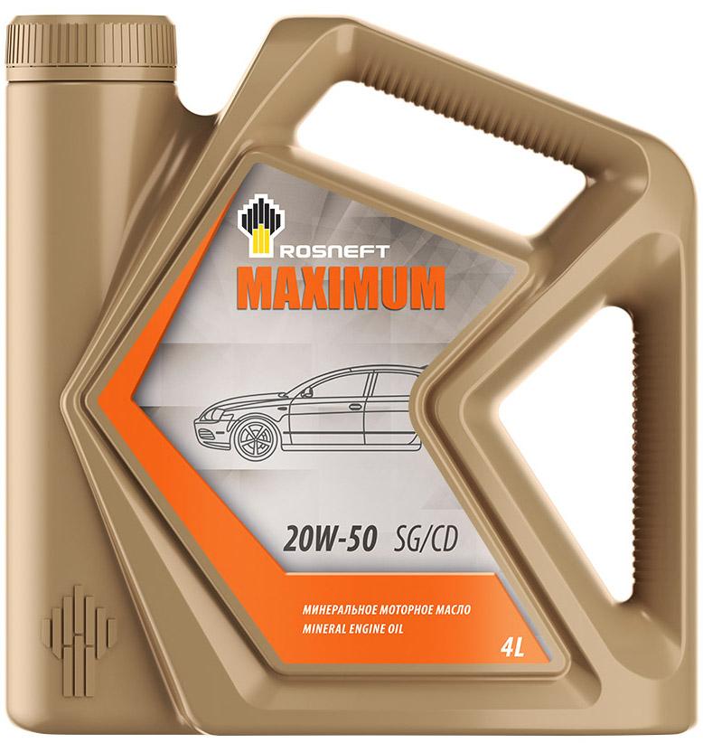 Масло моторное Роснефть Maximum, минеральное, 20W-50, 4 л масло моторное роснефть maximum класс вязкости 10w 40 4 л